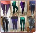 Эластичные, растягивающие брюки для девочек-женщин