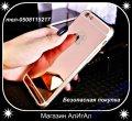 Роскошный зеркало гальванический, мягкий TPU чехол для iPhone 6/6 s/7 4.7 дюйма для iPhone6 7 Plus 5.5 дюймов 5 5S