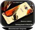 Чехлы для Samsung Grand 2 G7106 G7102 G7108