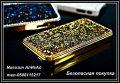 Чехол для iphone 6 (4,7 дюймов)