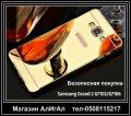 Чехол для Samsung Galaxy Гранд 2 G7102/G7106.