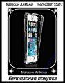 Чехол для яблоко iphone 5 5S