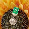 Медаль 038