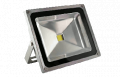 LED searchlight of 30 W
