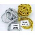 Decorative Cord Limil 15 Silver