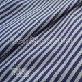 Ткань Рубашечная ткань полоска (4мм)