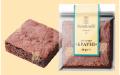 """Пирожное """"Брауни"""" с шоколадним вкусом 0,06 кг"""