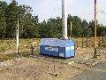 Подогреватель природного газа