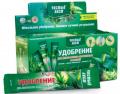Удобрение Чистый лист Декоративно лиственные растения 100гр