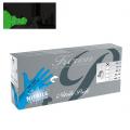 Нитриловые перчатки MILKMASTER (Kerbl, Германия)