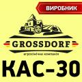 Удобрение КАС-30, карбамидно-аммиачная смесь