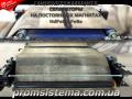 Магнитные сепараторы с автоматической разгрузкой на постоянных магнитах