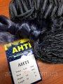Сеть рыболовная финская(финка) трехстенная AHTI, 1.8м\30м. Ячейка 55мм