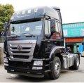 Грузовик Sinotruk-Hohan Tractor Truck 4×2