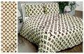 Ткань Бязь Люкс для постельного белья Uxt-403