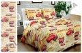Ткань детская Бязь Gold для постельного белья N-6586-Beige