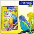 FEED PARROTS energy-575 g