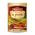 Приправа Red Hot Maestro для рыбы 25 гр
