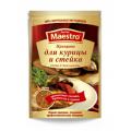 Приправа Red Hot Maestro для курицы и стейка 25 гр.
