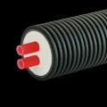 Труба теплоизолированная AustroPUR двойная ( пенополиуретан)  63х63/200 мм (Австрия)