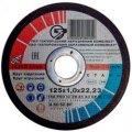 Круг отрезной по металлу ЗАК 230х2,5х22 мм 14АД (50103)