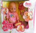 Кукла-пупс Маленькая Ляля 8001-3R