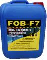 Защитная пропитка, гидрофобизатор для тротуарной плитки FOB-F7, 10л