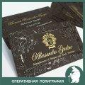 Металлические визитки (изготовление за 1 час)