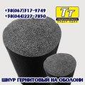 Пористый резиновый профиль гернит шнур ПРП-40 К20.400 круглый ГОСТ