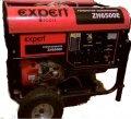 Электрогенератор Expert ZH6500E 5кВт, 25 л, 78.5кг INTERTOOL 20310424