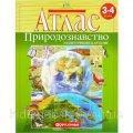 Атлас: Природознавство 3-4 клас