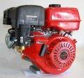 Двигатель TATA 177F (бензин, 9 л.с., шлицы, 25 мм)