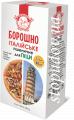 Мука пшеничная итальянская для пиццы, 330 г