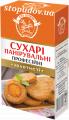 """Сухари панировочные """"Профессиональные"""" золотистые, 180 г"""