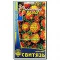 Семена Бархатцы развесистые смесь, 0,5 г