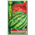 Семена арбуза Голопристанский, 20 семян