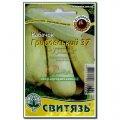 Семена Эко. кабачок Грибовский 37, 20 семян