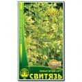 Семена пряные Полынь, 0,1 г