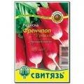 Семена Эко. редис Френчпоп, 2 г
