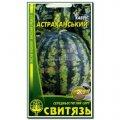 Семена арбуза Астраханский, 20 семян