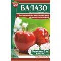 Инсектицид Балазо 10%, 5*5 мл