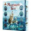 Настольная игра Морской бой (115-10812792)