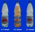 """Минеральная вода """"Себек"""" в бутылках объемом 1,5 литра"""