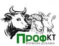 Профілактичний препарат від виникнення  кетозу у корів
