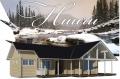 Дома деревянные финские Huuru