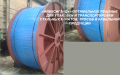 Современная упаковка для транспортировки  стальных канатов и кабельной продукции «ФЛЕКСИГАРД»