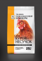 ПК 3-4 Выращивание для молодняка кур-несушек