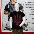 """Футболка сувенирная """"Україна понад усе"""" мужская черная"""