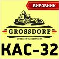 Смесь карбамидно-аммиачная КАС-32