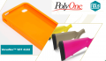 Versaflex TM - термопластичные эластомеры PolyOne
